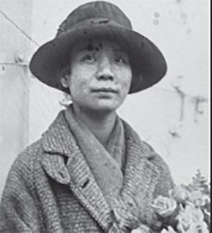 Mabel Pig-Hua Lee
